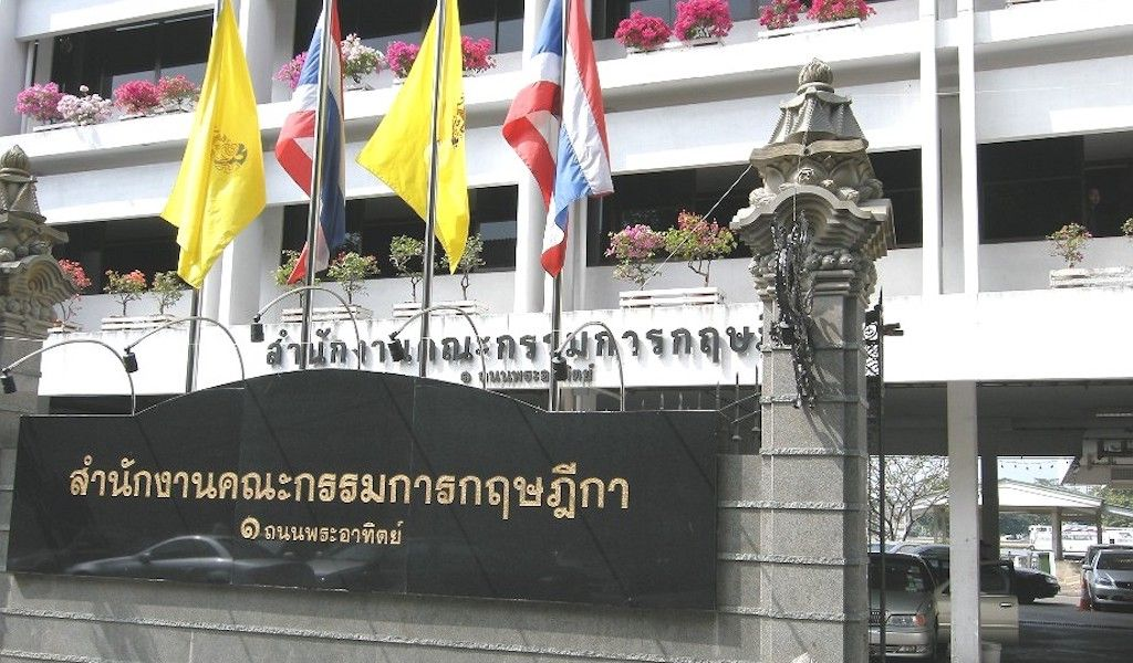 Thailand's Government Defends Ban of Online Adult